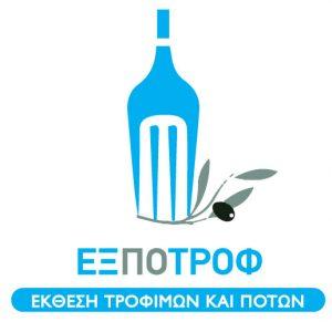 EXPOTROF-logo