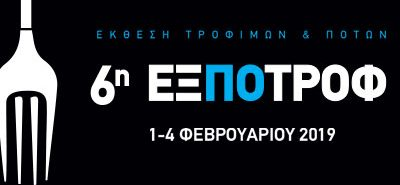 expotrof19