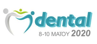 dental 2020 logo