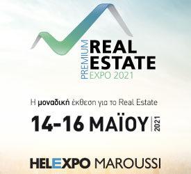 premium real estate expo